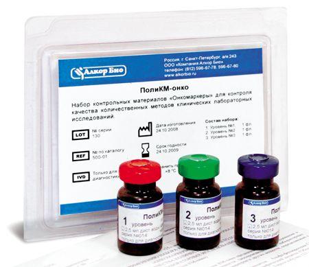 Контрольные материалы для иммуноанализа Медстом Сегодня для успешной работы современной КДЛ необходимо оперативное выполнение широкого спектра исследований при гарантии высокого качества